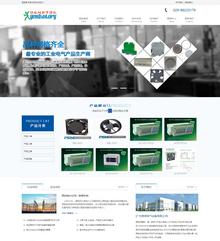 机械电子电气设备类织梦网站模板(带手机网站)
