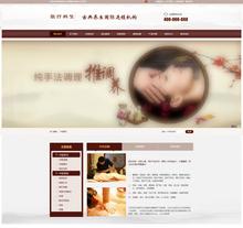 医疗养生资讯类网站织梦模板带手机网站