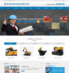 橡胶型工业设备类织梦网站模板(带手机端)