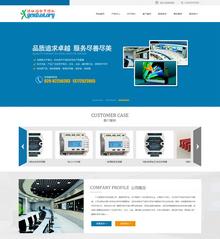 电气设备科技类网站织梦dedecms模板(带手机端)
