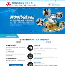 营销型机械锅炉设备类网站织梦模板带手机端