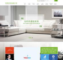 营销型家居厨房家具类网站织梦模板带手机端