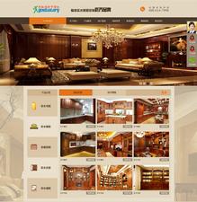 dedecms营销型实木家居定制公司网站源码