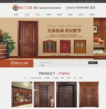 古典复古木材木门木业类网站织梦模板带手机端网站