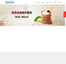 食品大米小麦响应式织梦模板(自适应手机端)