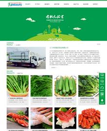 蔬菜水果产品类网站织梦模板带手机端