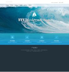 织梦html5高端网络建站工作室网站源码
