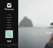 HTML5响应式自适应户外景色摄影类网站织梦模板
