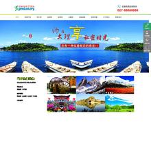 响应式旅行社旅游公司企业类通用织梦模板