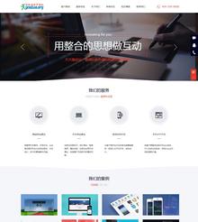 dedecms響應式網絡工作室公司模板(電腦手機平板自適應)