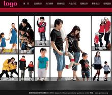 亲子装 亲子装加盟 亲子装代理 亲子装品牌公司网站