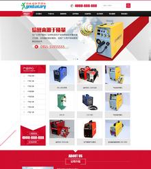 焊接机械设备类网站织梦模板(带手机端)
