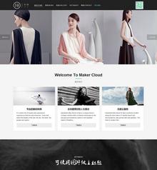 响应式服装广告设计模特艺术展示类织梦模板自适应手机端