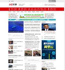 新闻博客军事资讯头条网织梦模板(带手机端)