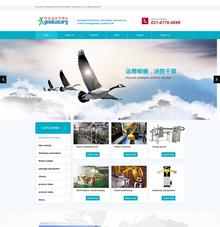 织梦dedecms英文简洁大气营销型网站源码