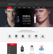 香水化妆品护肤品类织梦网站模板