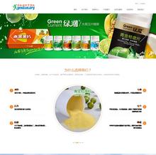 html5手机自适应食品类企业网站织梦模板