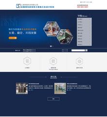 电子监控机械电子类企业网站dedecms模板下载