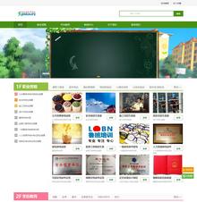 资格证书学校培训机构企业网站织梦模板(带手机版)