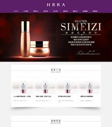 响应式自适应手机化妆美容产品展示织梦模板