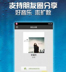 Android仿多米音乐播放器APP源码 安卓开发多米手机音乐播放器