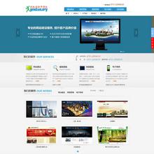 网络服务商网站建设公司织梦网站源码