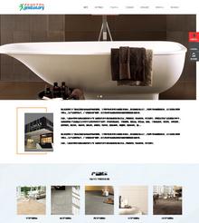 HTML5���式自�m��陶瓷建材��W站源�a �l浴��W站��裟0�