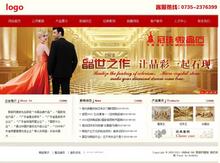 简洁陶瓷公司网站dedecms源码