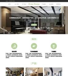 响应式自适应手机端厂房园林设计类网站织梦模板