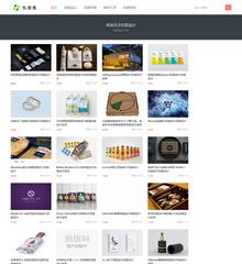 HTML5响应式图片包装类织梦模板
