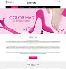 响应式自适应手机端外贸化妆美容产品网站织梦模板