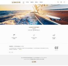 金融股权投资类织梦dedecms网站模板(带手机端)