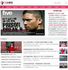 92kaifa仿《九息娱乐》娱乐网站源码 明星八卦、影视综艺带手机版