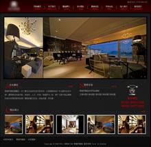 简洁装饰公司dedecms网站源码