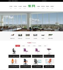 家居家具装修装饰网站织梦模板(带手机端)