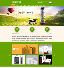 办公打印印刷设备类网站织梦模板(带手机端)