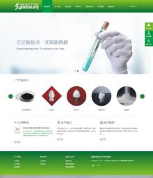 中英双语响应式生物科技实验室类织梦模板(自适应)