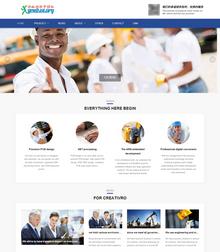 响应式高端简洁外贸企业公司DedeCMS整站模板(自适应)