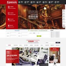 高端装饰装修行业网站通用织梦模板(带手机端)