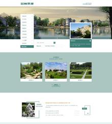 农林园林景观类网站织梦模板(带手机端)
