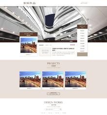 家装软装设计作品类网站织梦模板(带手机端)