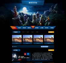 游戏开发手册类网站织梦模板(带手机端)