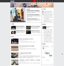 织梦响应式自适应cms文章资讯博客模板