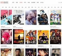 最新版自动采集电影网站源码,在线播放视频网站超级引流视频站