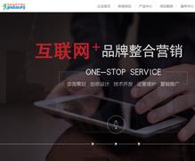 高端炫酷网络公司建站工作室织梦dedecms模板带手机站