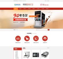 营销型厨房机械用具设备类织梦企业模板(带手机端)