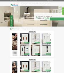 装修装饰家居产品类网站织梦模板(带手机端)