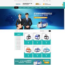 营销型真空泵泵业机械设备网站织梦模板(带手机端)