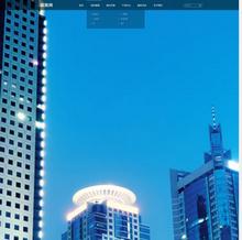 响应式HTML5高端电子机械企业织梦模板自适应手机端