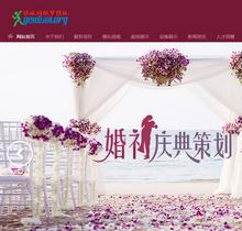 织梦dedecms婚纱影楼摄影工作室网站模板(带手机版数据同步)